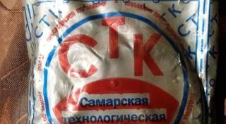 На нива 2123 шеви поршня с кольцами за 20 000 тг. в Алматы