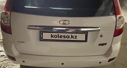 ВАЗ (Lada) 2171 (универсал) 2012 года за 2 100 000 тг. в Кызылорда