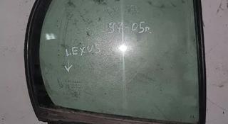 Форточка Задней Правой Двери за 6 000 тг. в Алматы
