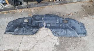 Защита двигателя оригинал подкрылок бампера camry 30 камри за 100 тг. в Алматы