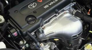 2Az-fe Двигатель 2, 4л за 1 250 тг. в Алматы