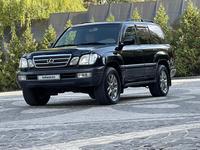 Lexus LX 470 2003 года за 10 500 000 тг. в Алматы