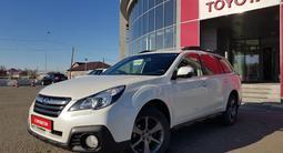 Subaru Outback 2014 года за 8 700 000 тг. в Павлодар