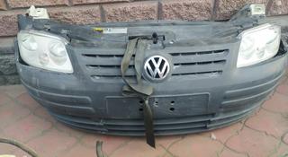 Передняя часть на VW Caddy за 350 000 тг. в Алматы