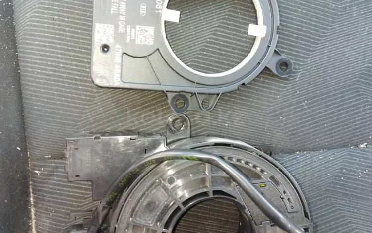 Шлейф спиральный кабель подрулевая лента улитка икстрейл за 202 тг. в Нур-Султан (Астана)