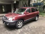 Hyundai Santa Fe 2001 года за 3 000 000 тг. в Алматы – фото 4