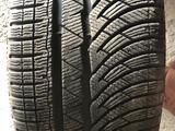 R 21 разноразмееая мишлен передняя ось 255/35/21 задняя ось 295/30/21 за 210 000 тг. в Алматы – фото 3
