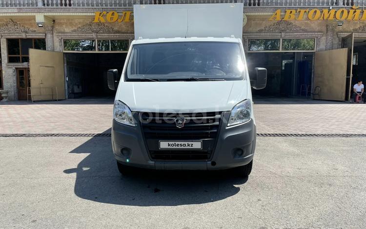 ГАЗ ГАЗель NEXT 2014 года за 7 999 999 тг. в Алматы