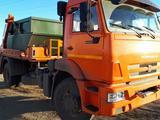 КамАЗ  портальный бункеровоз 12 кубов 2020 года в Атырау