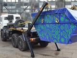 КамАЗ  портальный бункеровоз 12 кубов 2020 года в Атырау – фото 3