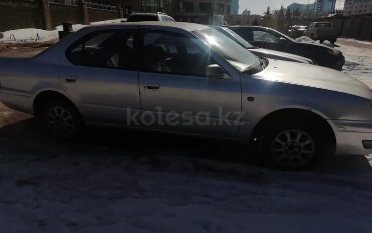 Toyota Vista 1994 года за 1 300 000 тг. в Нур-Султан (Астана)