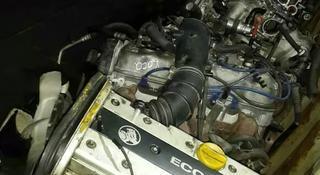 Фронтера 2.2 двигатель привозной контрактный с гарантией за 202 000 тг. в Усть-Каменогорск