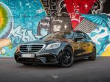 Mercedes-Benz S 400 2015 года за 25 000 000 тг. в Алматы – фото 2