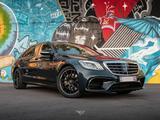 Mercedes-Benz S 400 2015 года за 25 000 000 тг. в Алматы