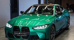 BMW M4 2021 года за 54 500 000 тг. в Алматы