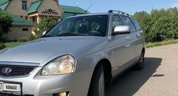ВАЗ (Lada) 2171 (универсал) 2014 года за 2 600 000 тг. в Алматы – фото 4