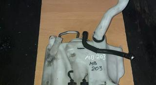 Моторчик омывателя w203 за 5 000 тг. в Караганда