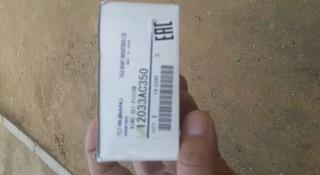 Кольца поршневые за 85 000 тг. в Актау