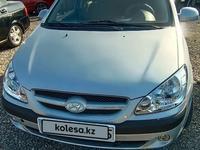 Hyundai Getz 2008 года за 2 600 000 тг. в Алматы