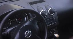 Nissan Qashqai 2013 года за 2 800 000 тг. в Уральск