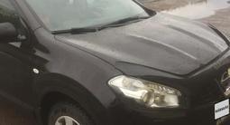 Nissan Qashqai 2013 года за 2 800 000 тг. в Уральск – фото 4