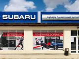 Subaru Crystal Auto Qyzylorda в Кызылорда