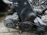 Двигатель на АУДИ 100 C3 V2.3 из ЯПОНИИ за 350 000 тг. в Нур-Султан (Астана)