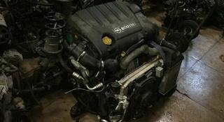 Двигатель Zafira B 1.9D за 450 000 тг. в Караганда