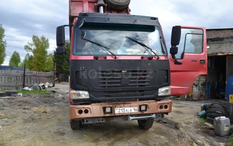 Howo 2006 года за 6 500 000 тг. в Усть-Каменогорск