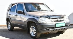 Chevrolet Niva 2016 года за 2 990 000 тг. в Актобе
