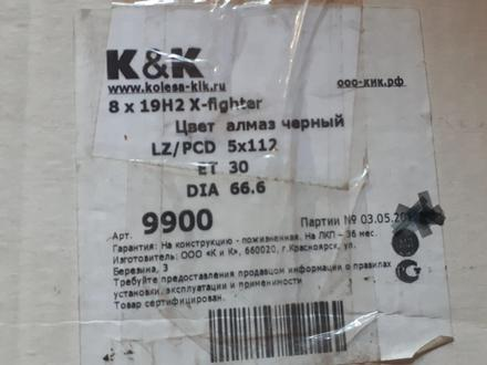 R19 (5*112) Кик за 155 000 тг. в Алматы – фото 2