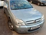 Opel Signum 2003 года за 3 000 000 тг. в Нур-Султан (Астана)