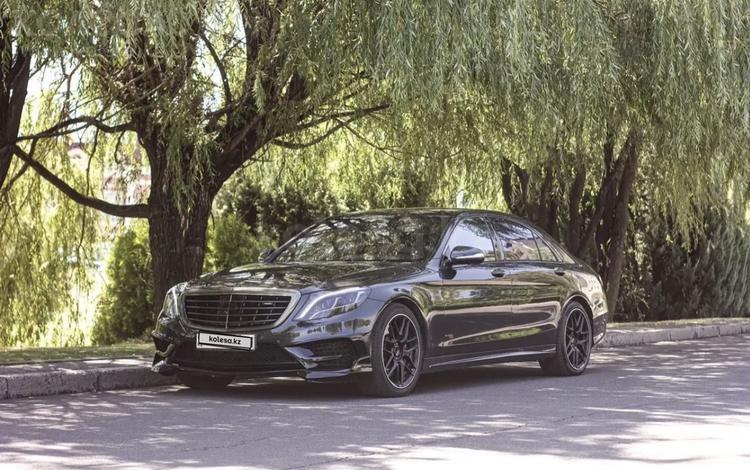 Mercedes-Benz S 63 AMG 2014 года за 35 000 000 тг. в Алматы