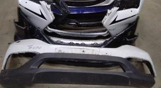 В наличии бампер передний хонда црв белый за 57 000 тг. в Нур-Султан (Астана)