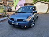 Nissan Quest 2008 года за 2 300 000 тг. в Ереван