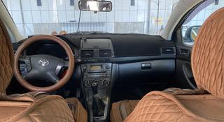 Toyota Avensis 2007 года за 4 400 000 тг. в Алматы