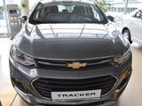 Chevrolet Tracker 2020 года за 7 790 000 тг. в Костанай