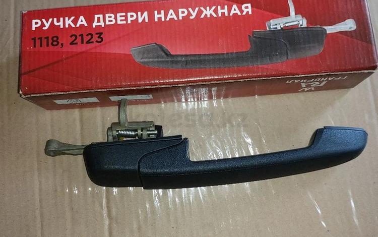 Ручка наружная дверная за 4 000 тг. в Алматы