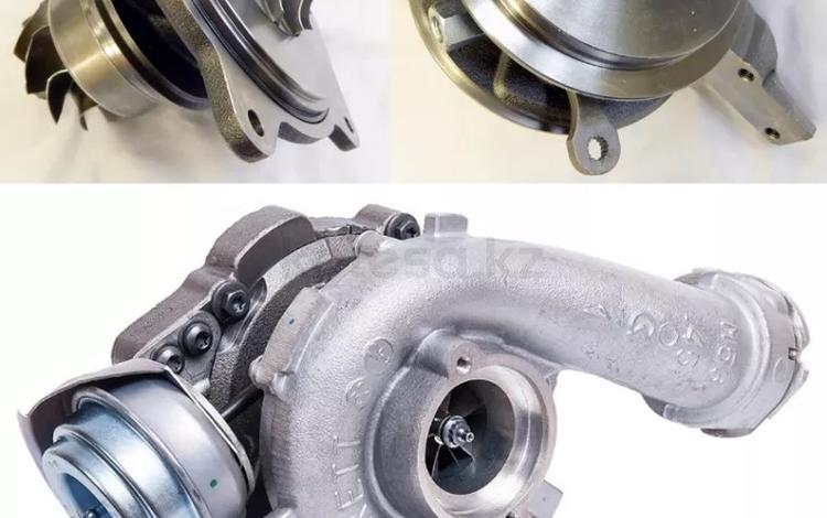 Картриджа для ремонта турбины. Toyota Land Cruiser, HDJ80 (81), 1hd-T за 49 000 тг. в Алматы