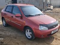 ВАЗ (Lada) 1118 (седан) 2011 года за 1 300 000 тг. в Атырау