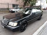 Mercedes-Benz S 420 1994 года за 2 400 000 тг. в Алматы