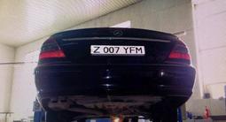 Mercedes-Benz E 220 2007 года за 5 200 000 тг. в Нур-Султан (Астана) – фото 3