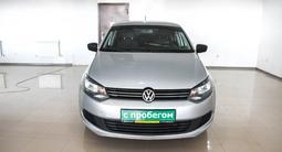 Volkswagen Polo 2014 года за 3 450 000 тг. в Актау – фото 2