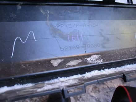 Заднюю губу накладка заднего бампера на NX300 с 18 года… за 60 000 тг. в Нур-Султан (Астана) – фото 4