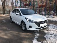 Hyundai Accent 2020 года за 7 490 000 тг. в Алматы
