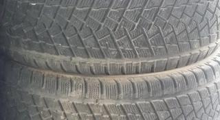 Бу шины за 70 000 тг. в Алматы