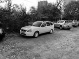 ВАЗ (Lada) Priora 2171 (универсал) 2013 года за 2 100 000 тг. в Алматы