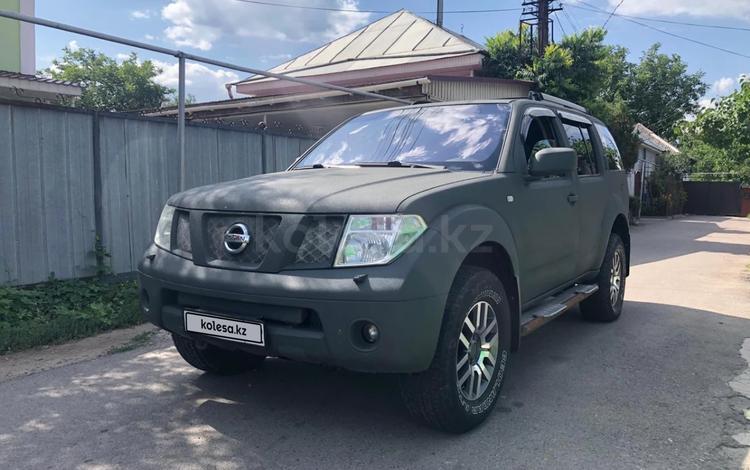 Nissan Pathfinder 2005 года за 6 100 000 тг. в Алматы