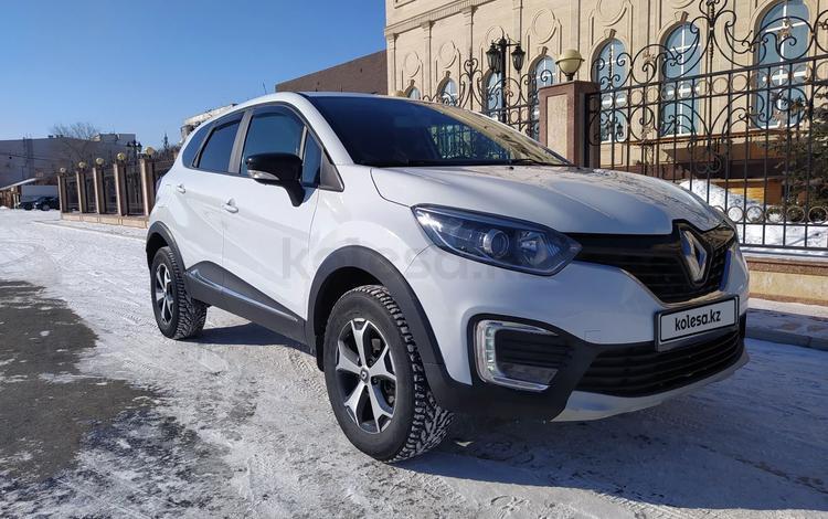 Renault Kaptur 2017 года за 4 200 000 тг. в Уральск