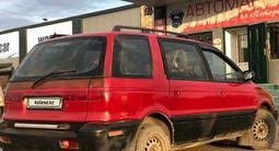 Mitsubishi Space Wagon 1992 года за 1 000 000 тг. в Караганда – фото 5